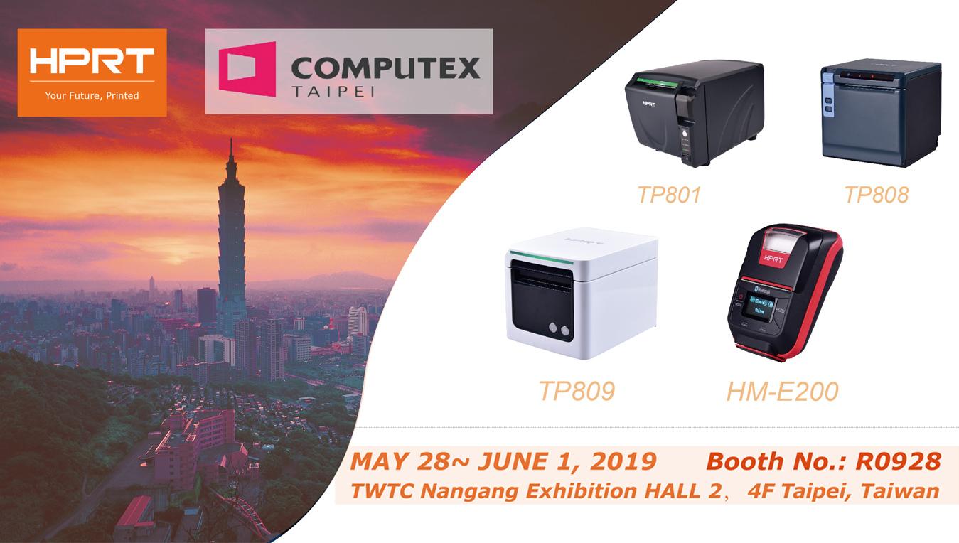 汉印HT300助力COMPUTEX 2019台北展