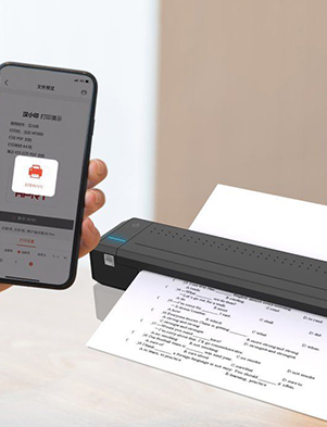 汉印手机打印机之蓝牙打印
